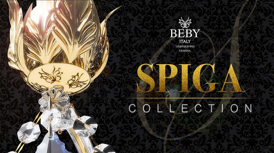 Beby italy, светильник серии Spiga Collection